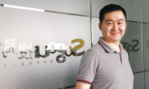 王小川:中国互联网有掉队危险