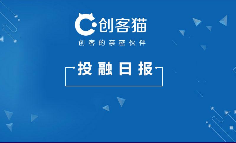 投融日报1.jpg