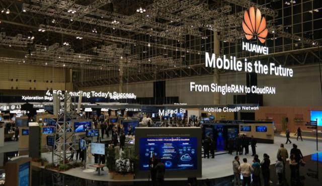 華為在日建研發基地繼續推進5G技術發展