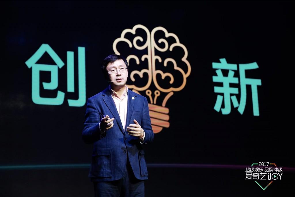 图-01-爱奇艺创始人、CEO龚宇博士-1024x683.jpg