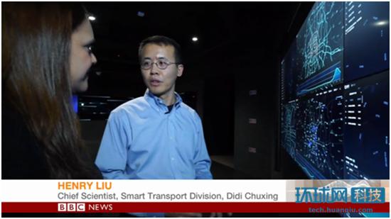 智慧交通首席科学家刘向宏:滴滴智慧信号灯已经在全国落地