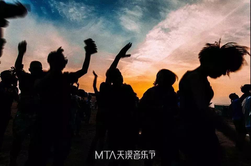 """2019年MTA天漠音乐节——在""""平行时空""""里寻找自己"""