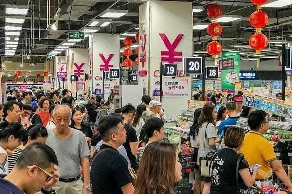 社交电商;超市,拼多多,零售,电商
