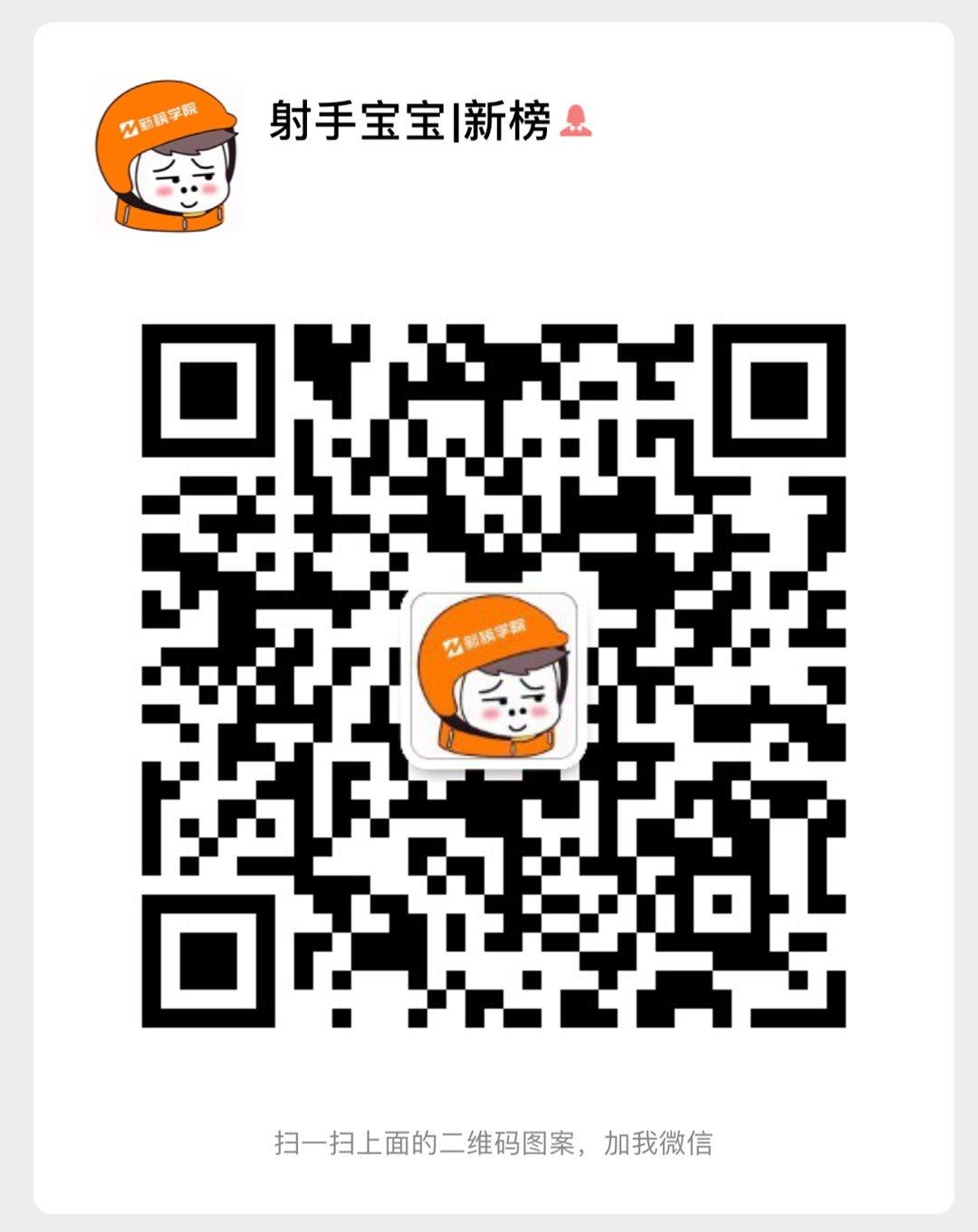 微信圖片_20190808164633.png